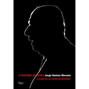O livro de Jorge Moreno com prefácio de Roberto DaMatta